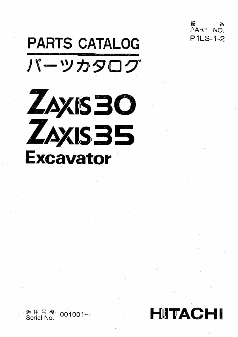 Hitachi ZX30-35 Excavator Parts Manual PDF Download