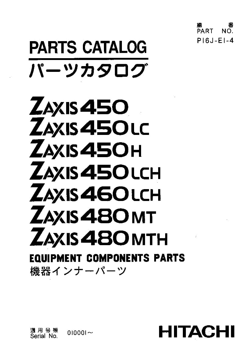 Hitachi ZX(450-460-480) Excavator Parts Manual PDF