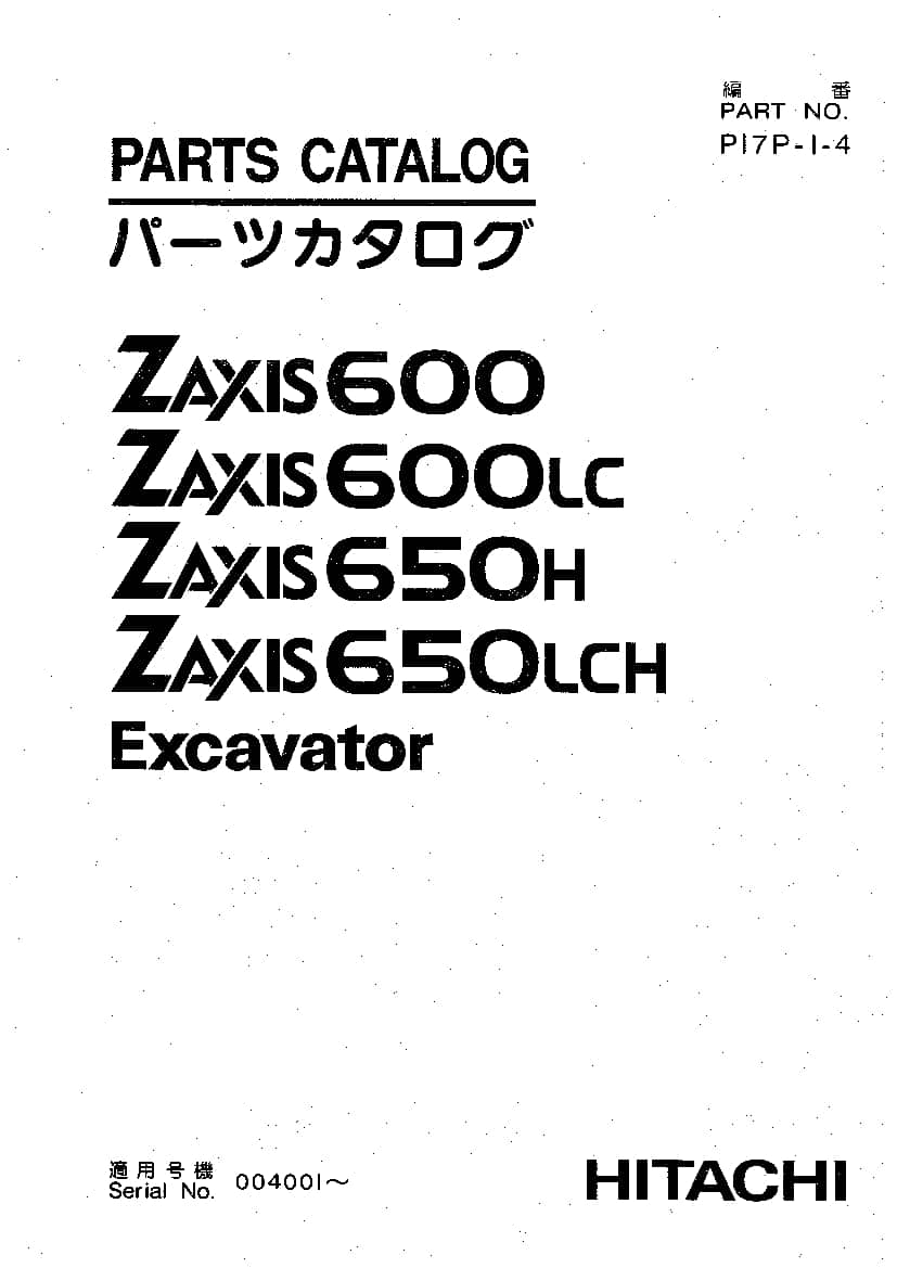Hitachi ZX(600-650) Excavator Parts Manual PDF Download