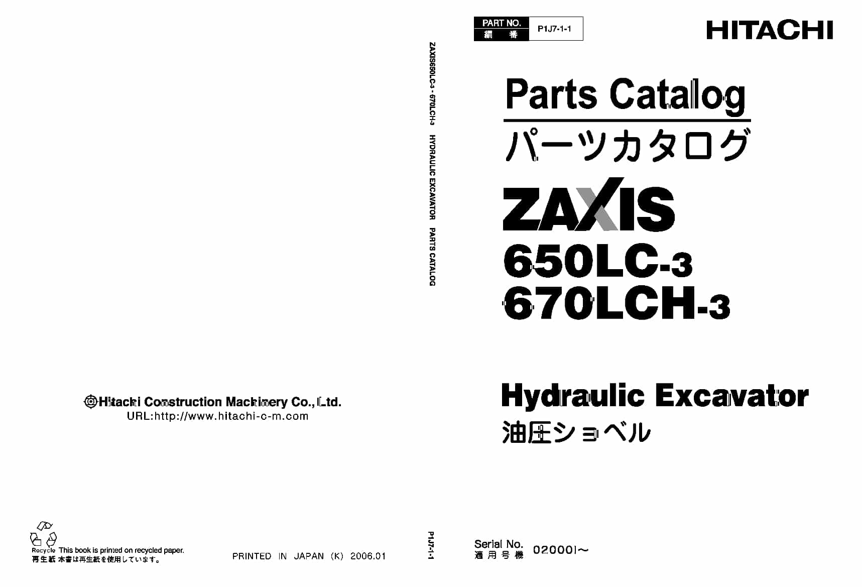 Hitachi ZX(650-670)-3 Excavator Parts Manual PDF Download