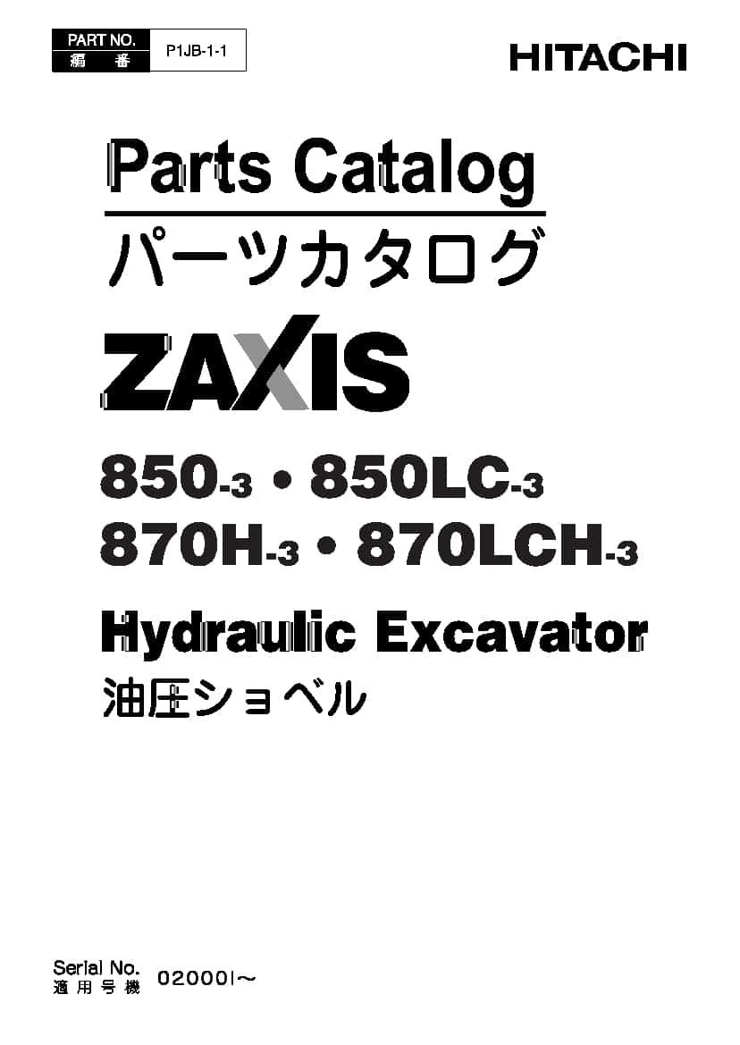 Hitachi ZX(850-870)-3 Excavator Parts Manual PDF Download
