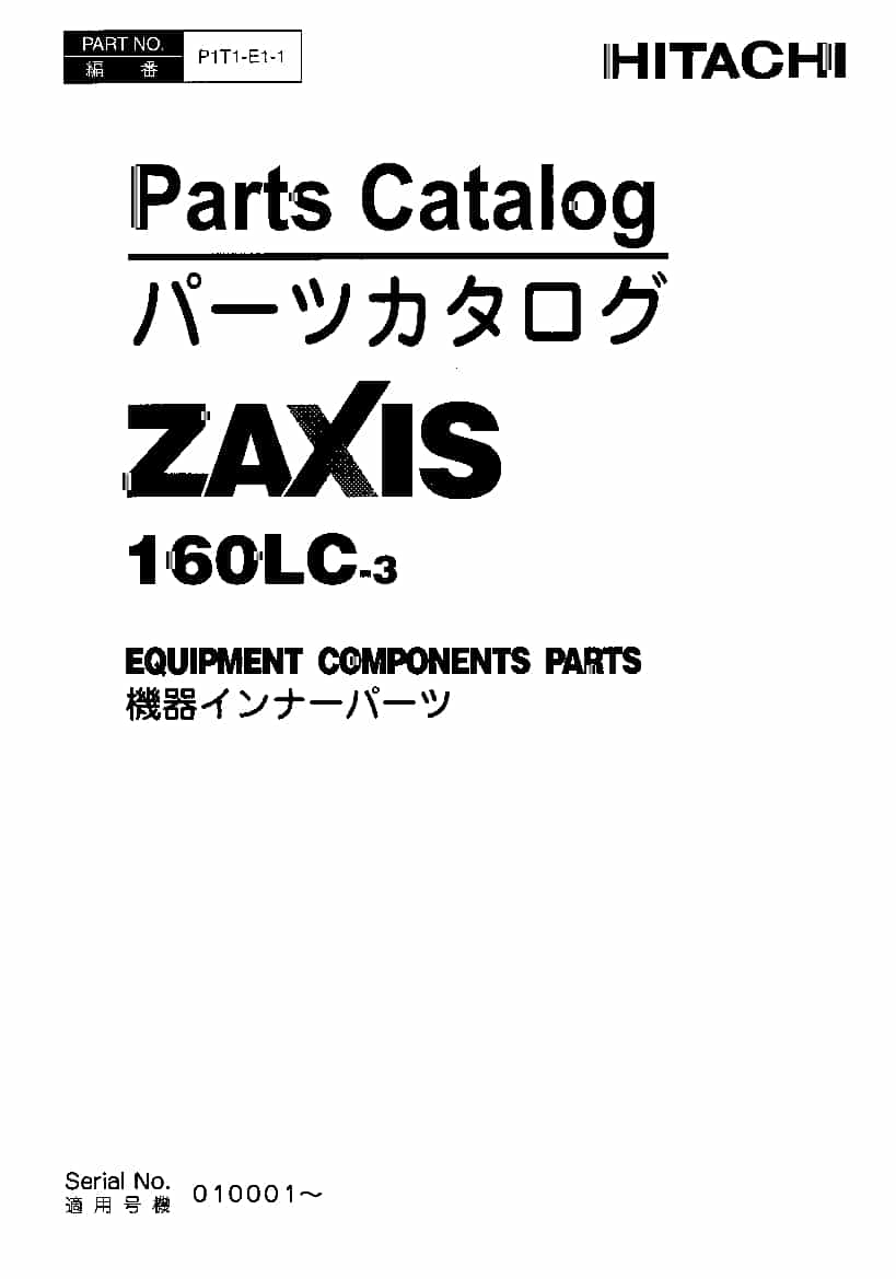 Hitachi zx160lc-3 Excavator Parts Manual PDF Download