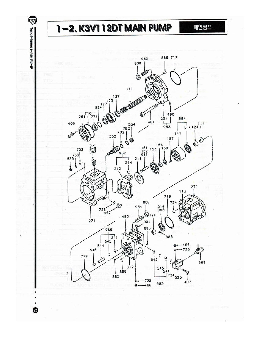 Kawasaki Main Pump K3V112 Parts Drawing PDF Download