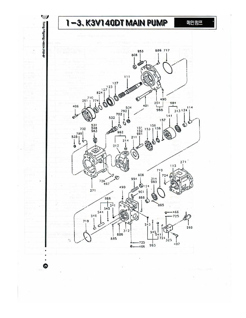 Kawasaki Main Pump K3V140 Parts Drawing PDF Download