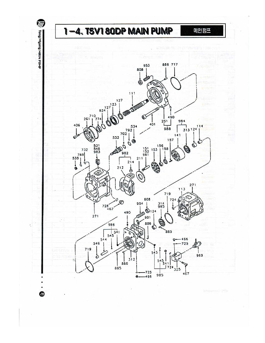 Kawasaki Main Pump T5V180DPDT Parts Drawing PDF Download