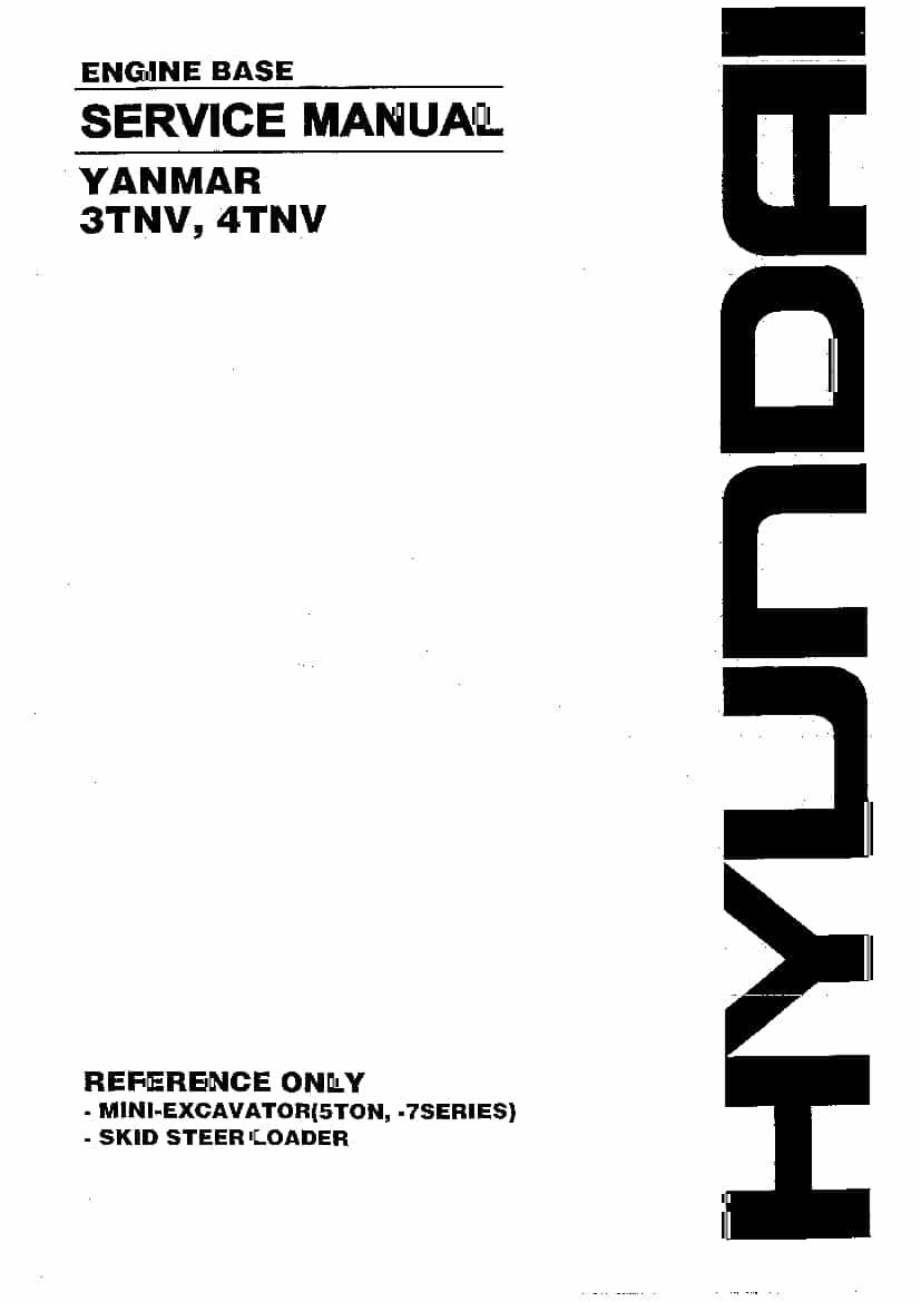 YANMAR 3TNV, 4TNV Workshop Repair Service Manual PDF