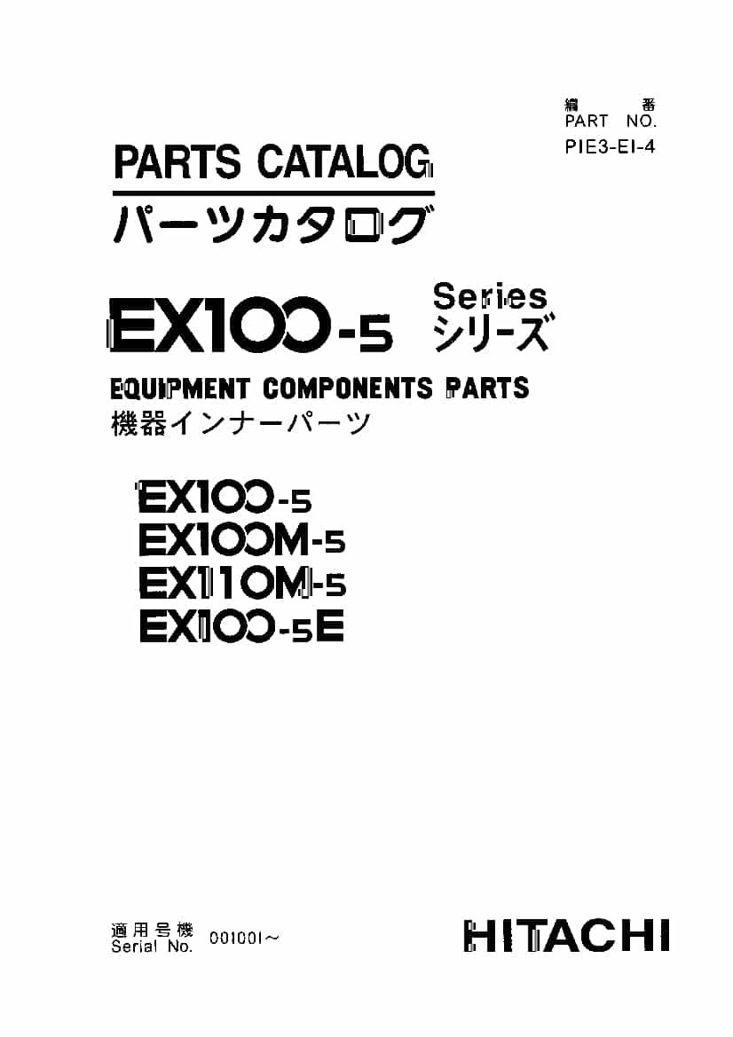 Hitachi EX100-5 EX110-5 Equipment components Parts Manual
