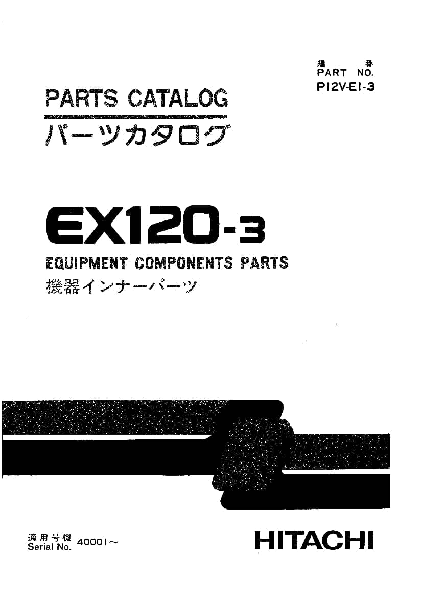 Hitachi EX120-3 Equipment components Parts Manual PDF