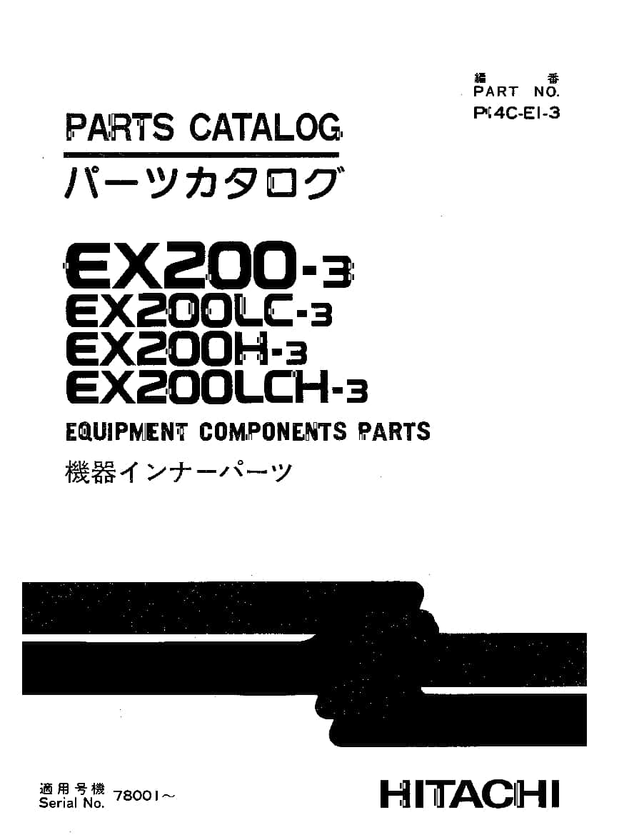 Hitachi EX200-3(LC, H) Equipment components Parts Manual