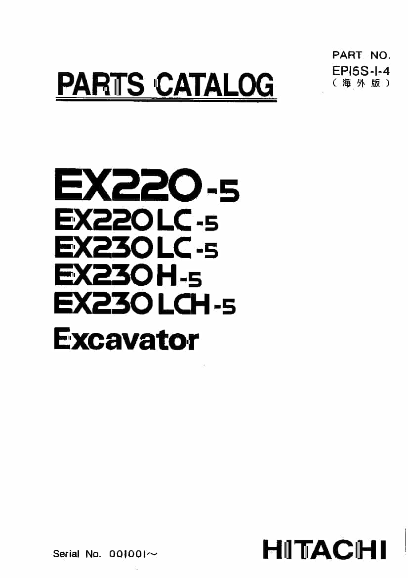 Hitachi EX220-5 EX230-5 Parts Manual PDF Download