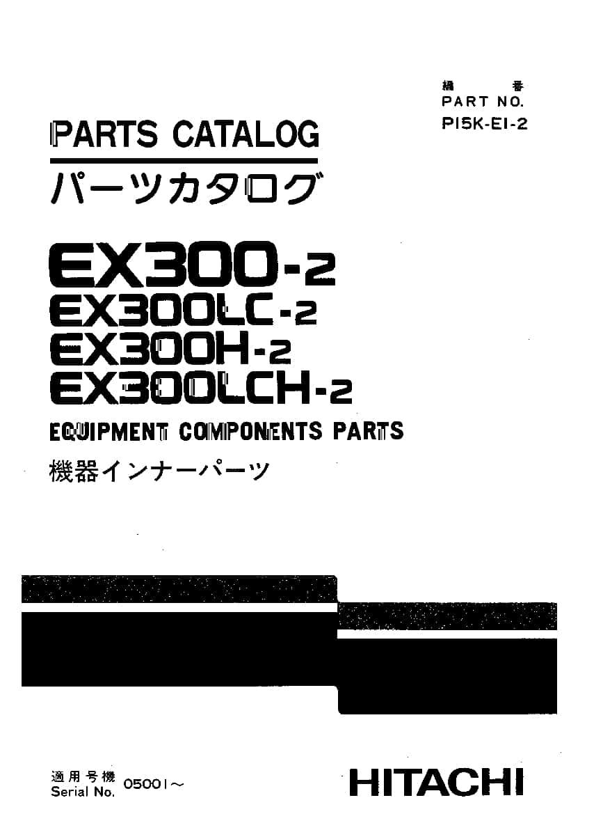 Hitachi EX300-2(LC, H, LCH) Equipment components Parts