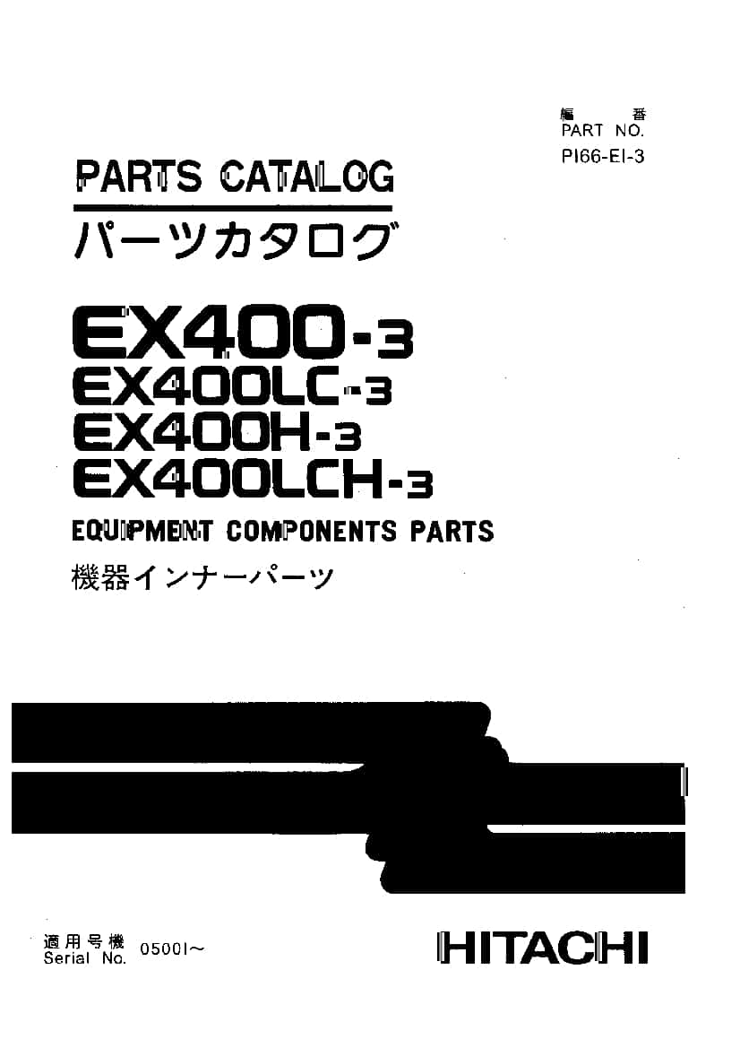 Hitachi EX400-3(LC,H) Equipment components Parts Manual