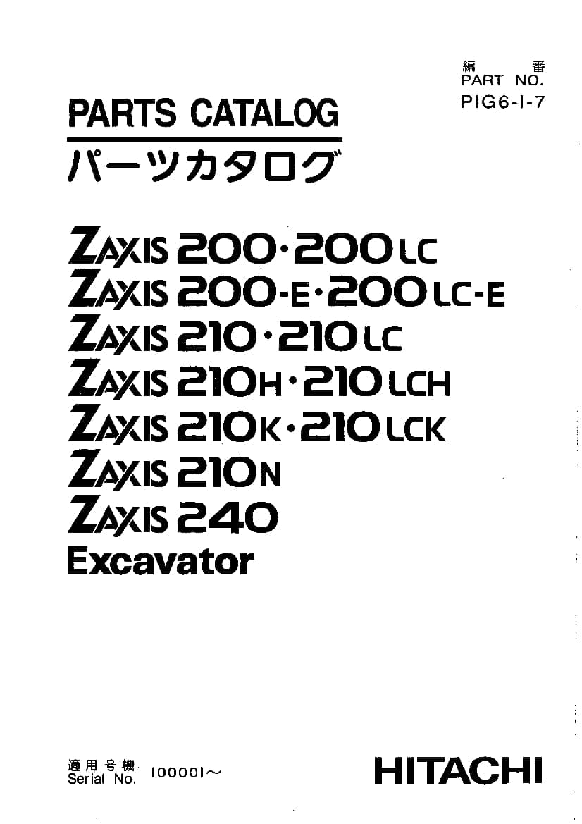 Hitachi ZX200 ZX210 ZX240 Parts Manual PDF Download