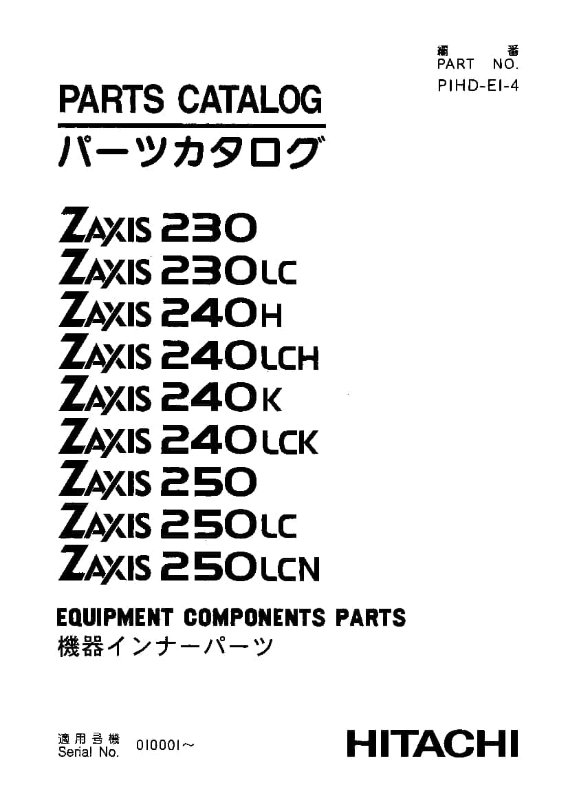 Hitachi ZX230 ZX240 ZX250 Equipment components Parts