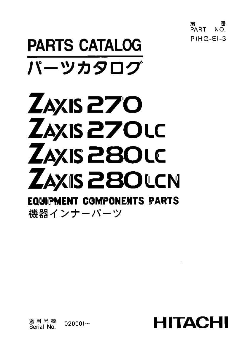 Hitachi ZX270 ZX280 Equipment components Parts Manual PDF
