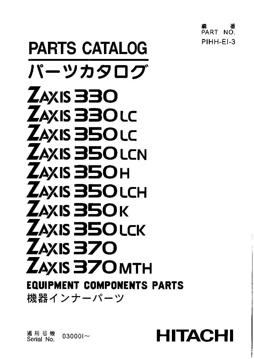 Hitachi ZX330 ZX350 ZX370 Equipment components Parts