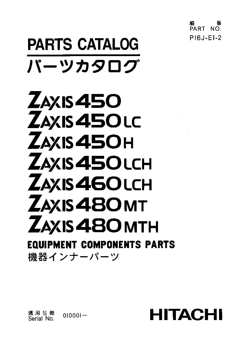 Hitachi ZX450 ZX460 ZX480 Equipment components Parts