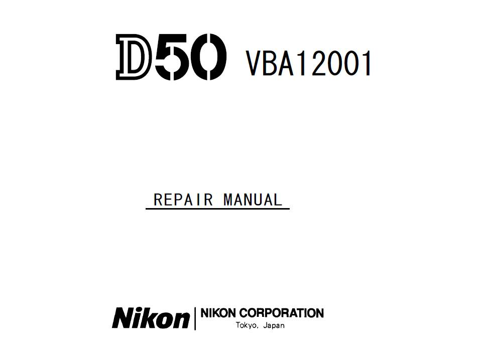 US$9.99: Nikon D40, Nikon D50 and Nikon D200 Repair Manual