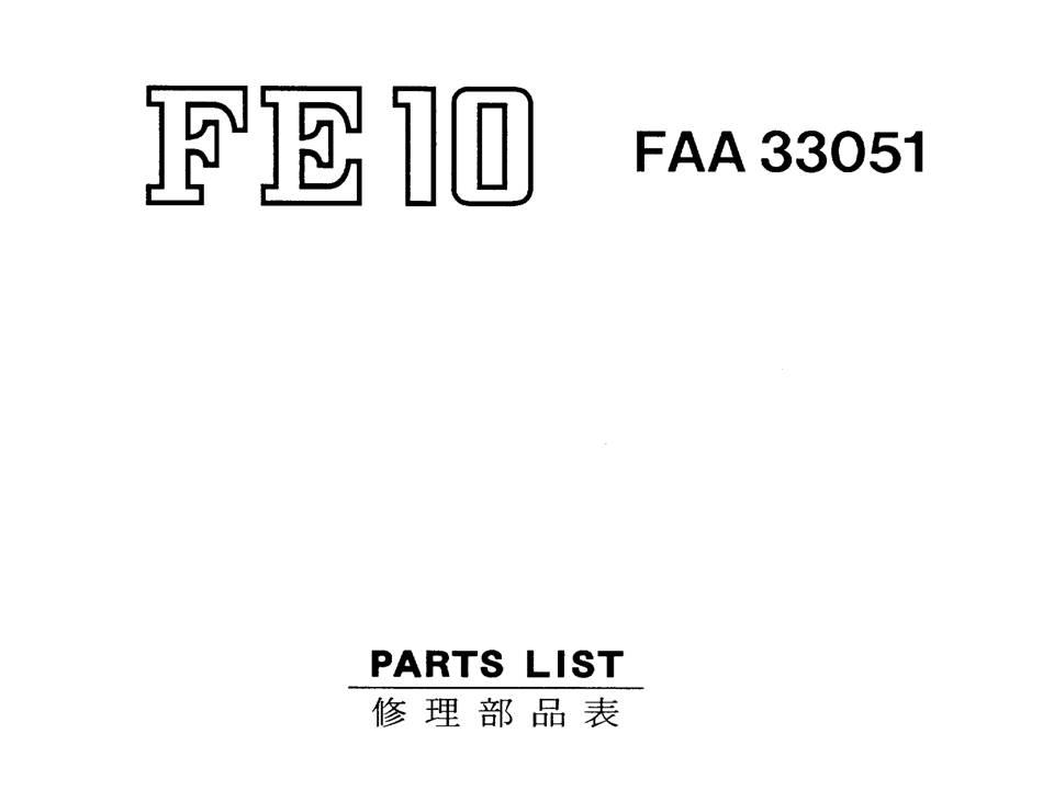 US$9.99: Nikon FA / FE / FM SLR Repair Manual Package