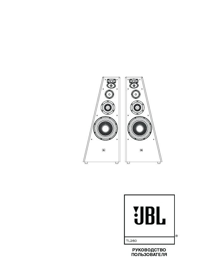 JBL TL 260 (SERV.MAN7) User Guide / Operation Manual