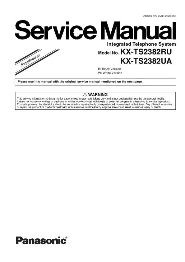 Panasonic KX-TS2382RU, KX-TS2382UA (SERV.MAN2) Service