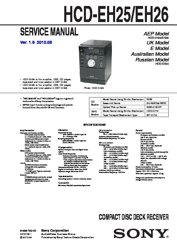 Sony CMT-EH25, CMT-EH26, HCD-EH25, HCD-EH26 Service Manual