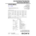 Sony DAV-HDX275, DAV-HDX277WC, DAV-HDX279W, DAV-HDX475