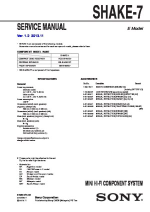 Sony SHAKE7 Service Manual  FREE DOWNLOAD