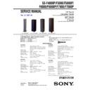 Sony DAV-F200, DAV-F500, SA-WSF200, SA-WSF500, SS-CTF500