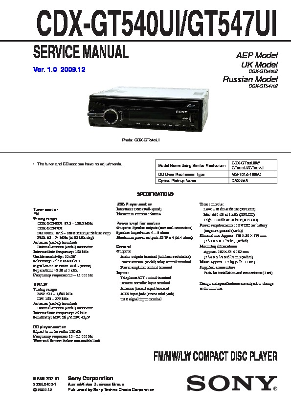 sony cdx gt55uiw wiring diagram ford mondeo radio manual free for you gt54uiw 31 images
