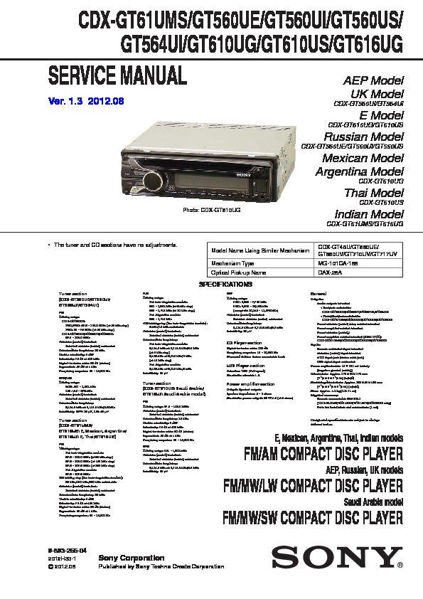 sony cdx gt610ui wiring diagram telephone network layout gt610u 30 images 989326504 gt660u gt660us service manual free