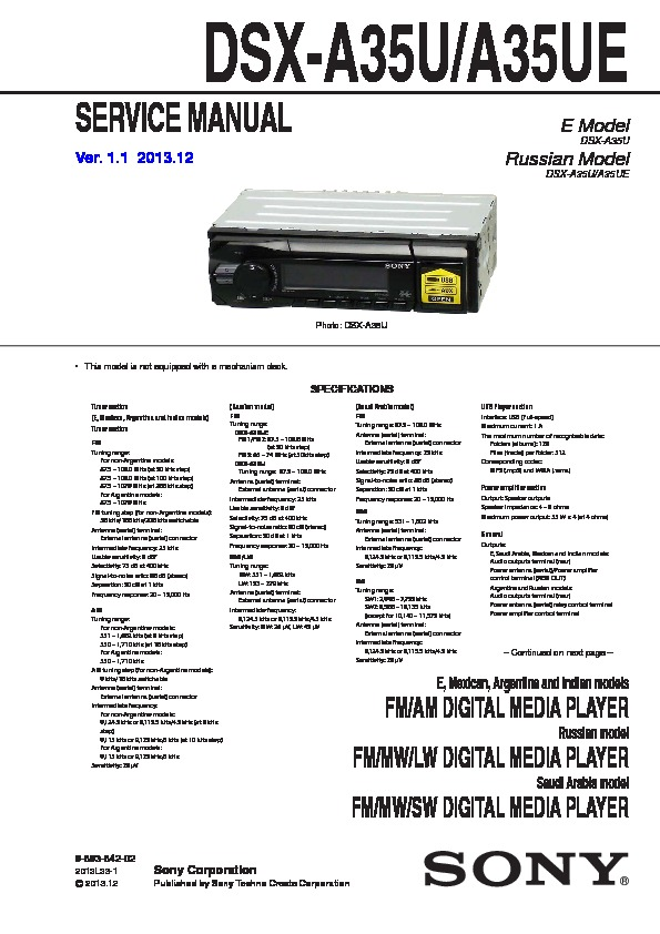 sony deck wiring diagram schneider electric contactor lc1d09 dsx-a35u, dsx-a35ue service manual - free download