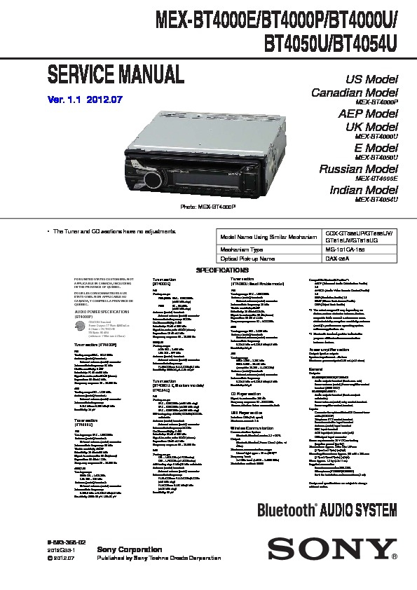Sony Cdx Gt565up Wiring Diagram Also Sony Cdx Gt565up Wiring Diagram