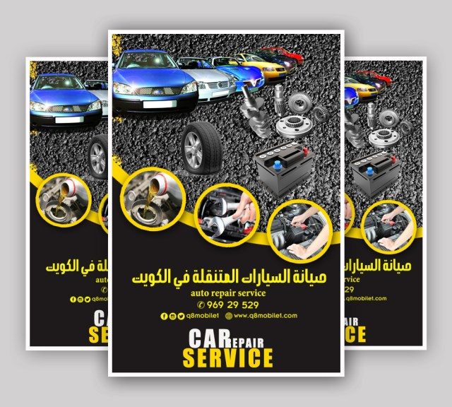 Car repair in jahra