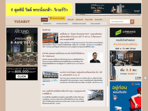 รับเขียน HTML CSS PHP