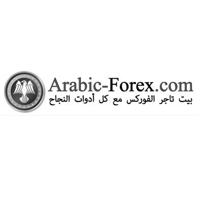 Arabic Forex