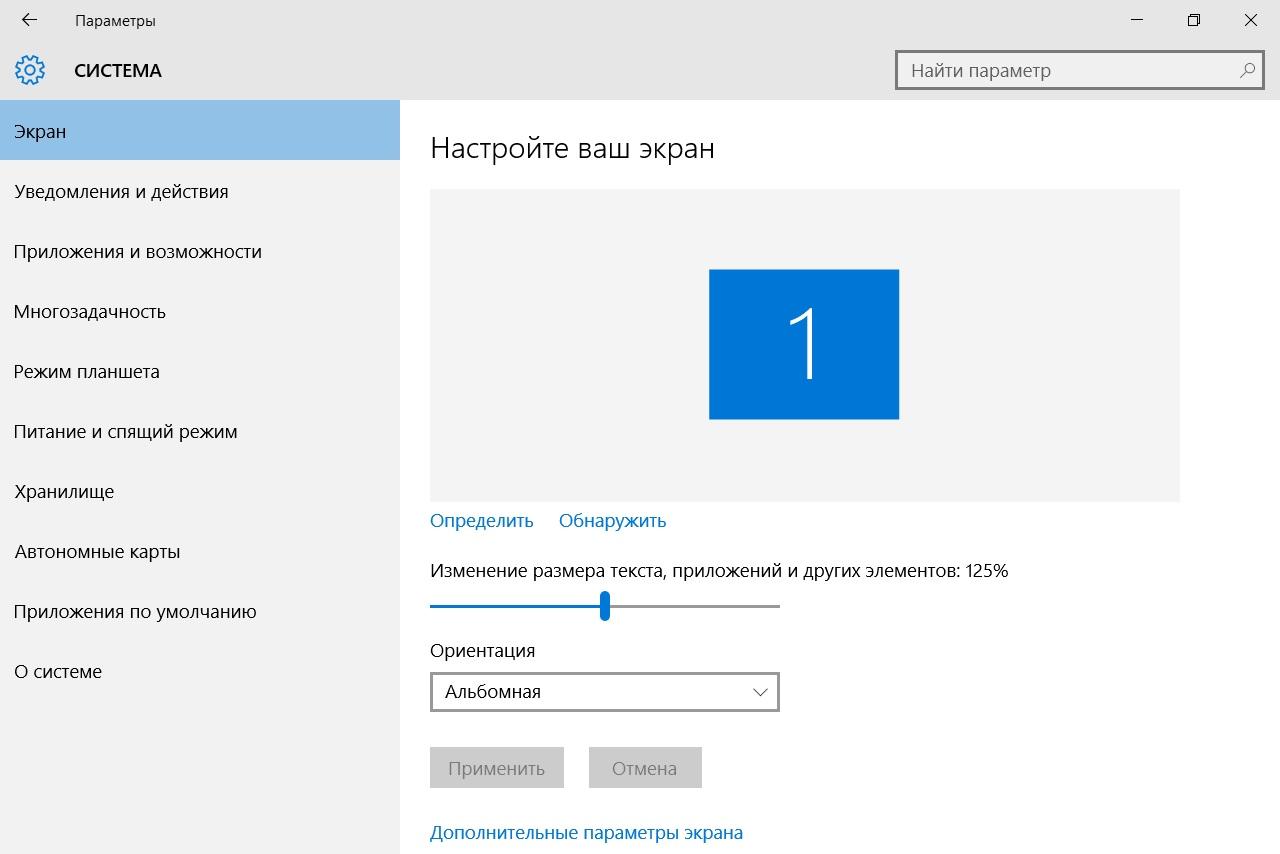 1c kulcs indítása 8,3 vastag kliens. Parancssori opciók az indítási opciók megadásához