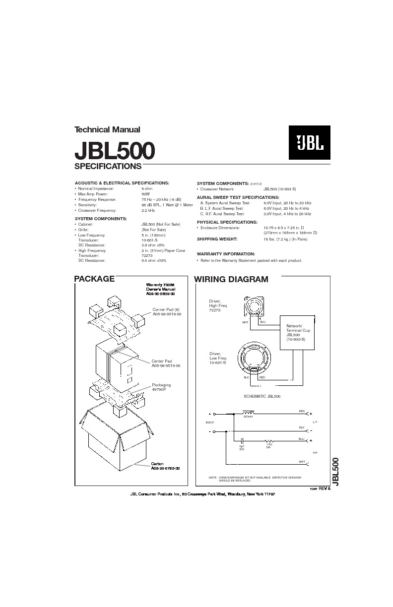 JBL JBL 500 Service Manual — View online or Download