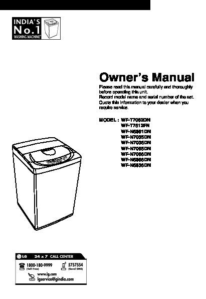 LG WF-N6836DN, WF-N6866DN Service Manual — View online or