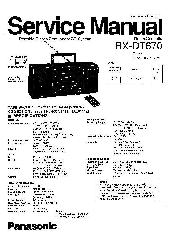 Panasonic RX-DT670 Service Manual — View online or