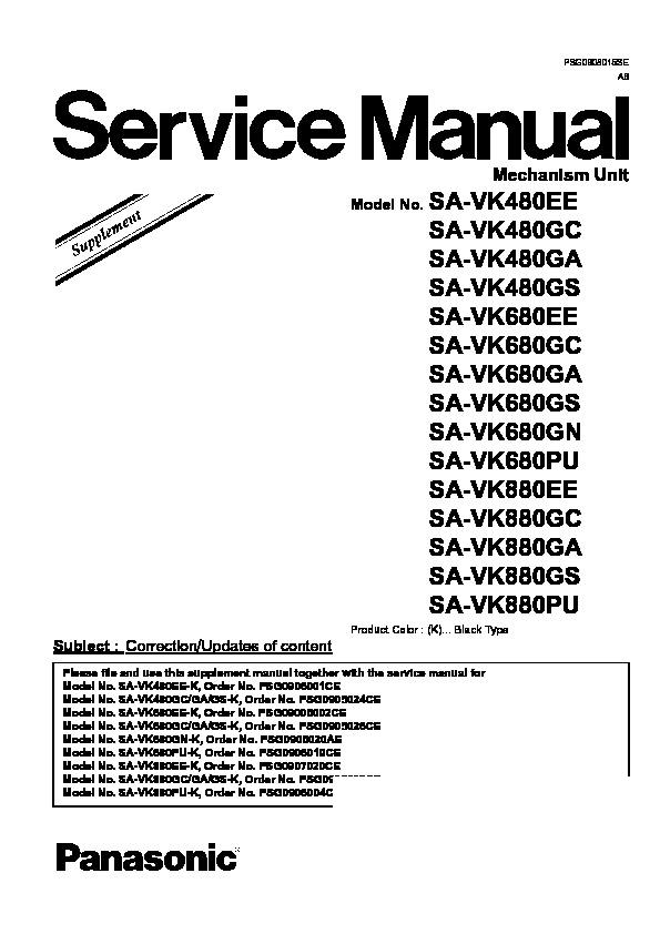 Panasonic SA-VK680EE, SC-VK680EE Service Manual — View