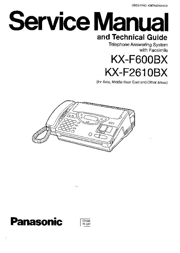 Panasonic KX-F600BX, KX-F2610BX Service Manual — View