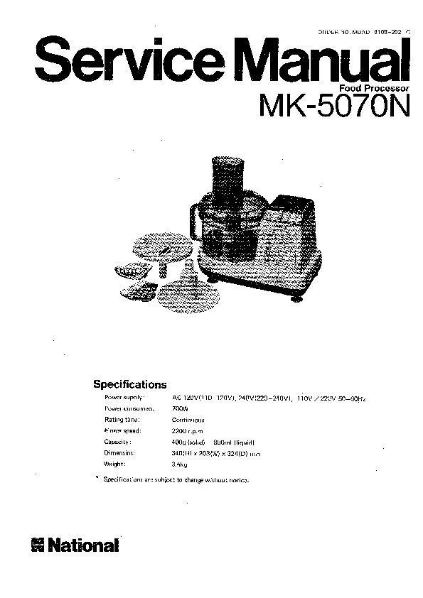 Panasonic MK-5070N Service Manual — View online or