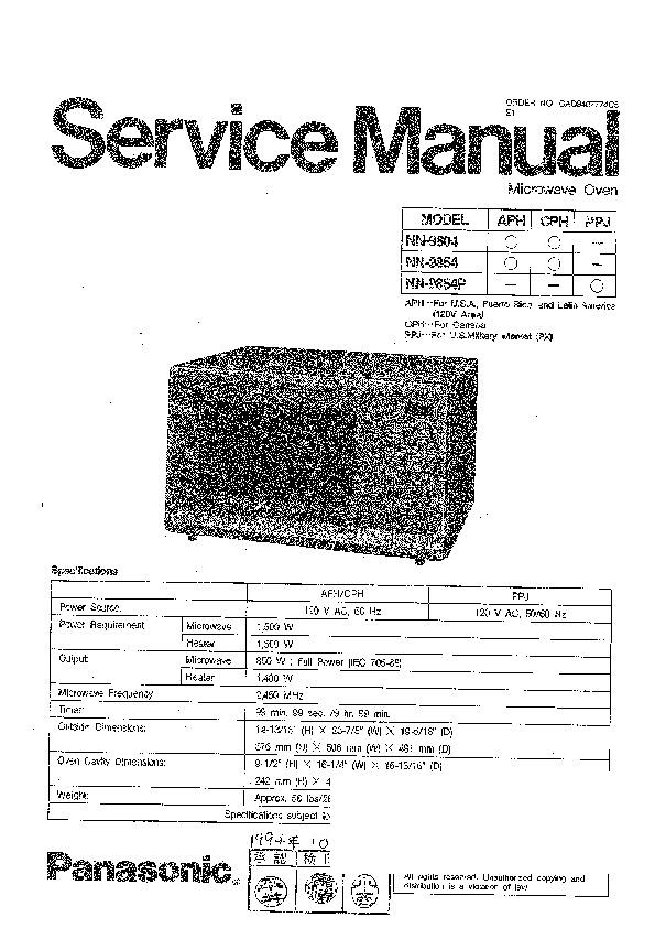 Panasonic NN-9854 Service Manual — View online or Download