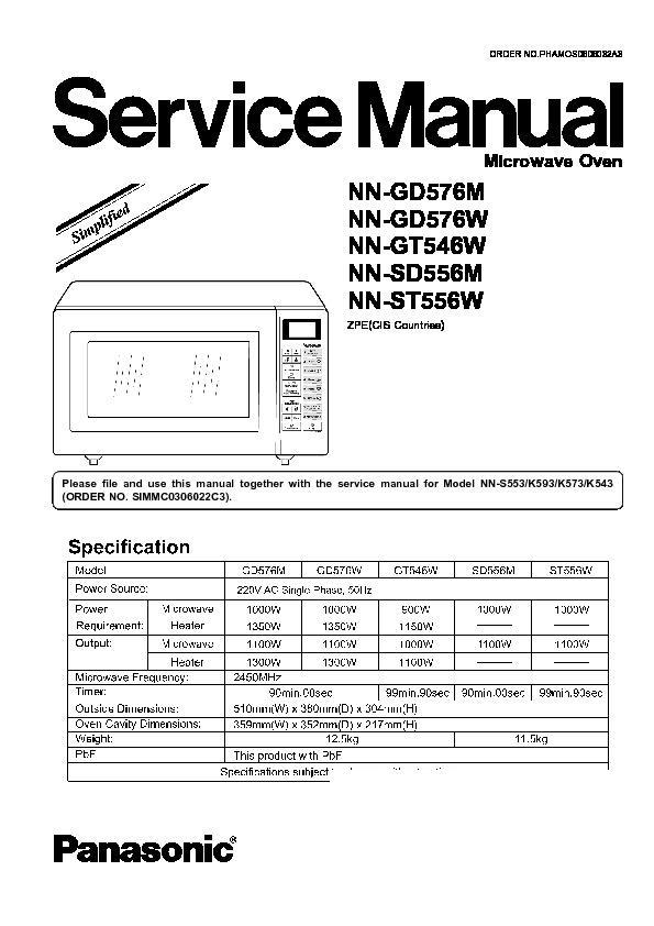 Panasonic NN-GD576MZPE, NN-GD576WZPE, NN-GT546WZPE, NN