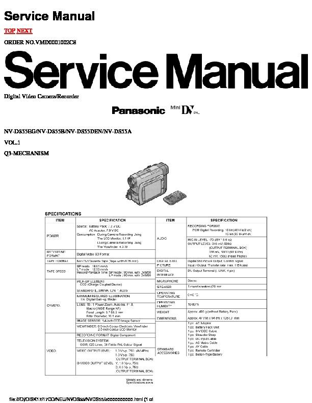 Panasonic NV-DS55EG, NV-DS55B, NV-DS55DEN, NV-DS55A (SERV