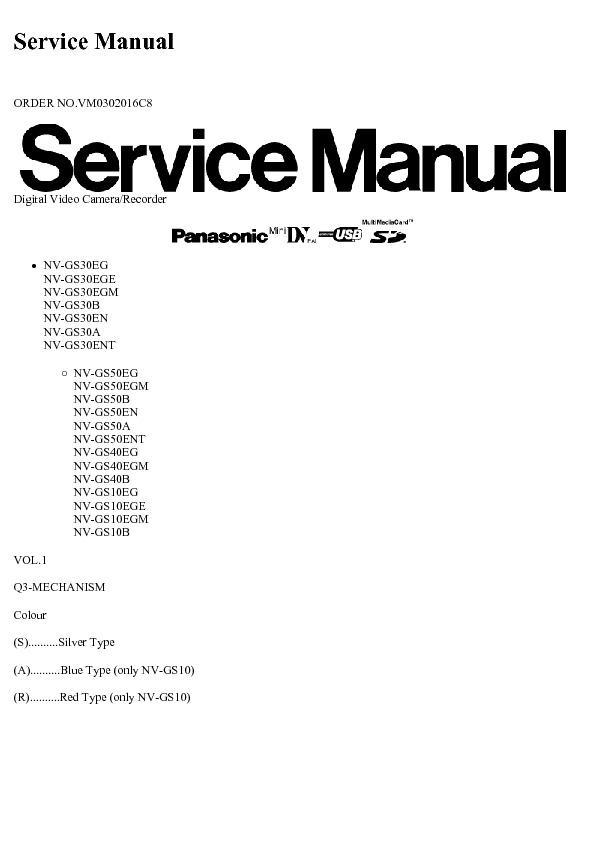 Panasonic NV-GS50EG, NV-GS50EGM, NV-GS50B, NV-GS50EN, NV