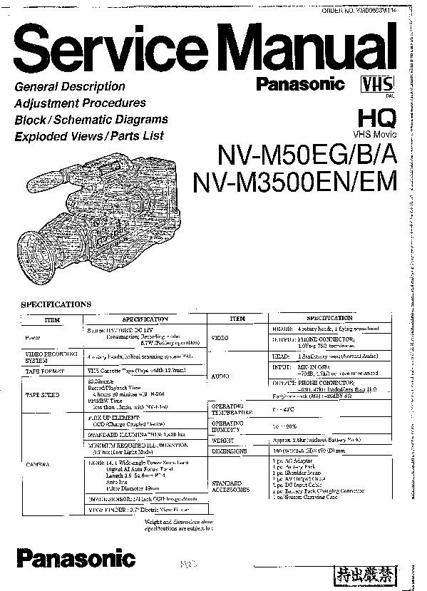 Panasonic NV-M50EG, NV-M50B, NV-M50A, NV-M3500EN, NV