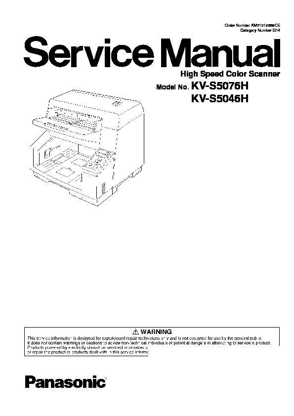Panasonic KV-S5076H, KV-S5046H Service Manual — View