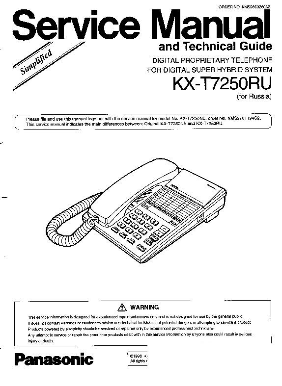 Panasonic KX-T7250RU Service Manual Simplified — View